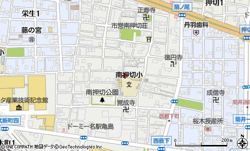 おしえて トワイライト 名古屋 ダイヤル