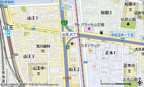 日産フリート株式会社 名古屋支社(名古屋市/バイクショップ・自動車 ...