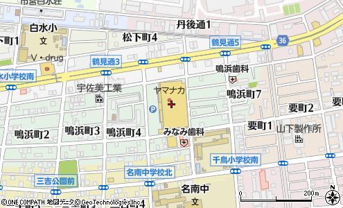 ヤマナカ 柴田