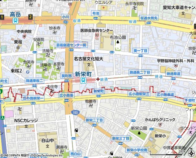 葵 (名古屋市)