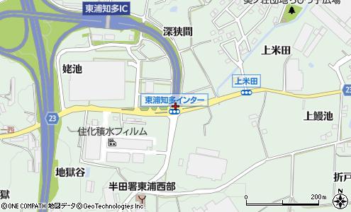 東浦知多IC(知多郡東浦町/高速道路IC(インターチェンジ))の住所 ...