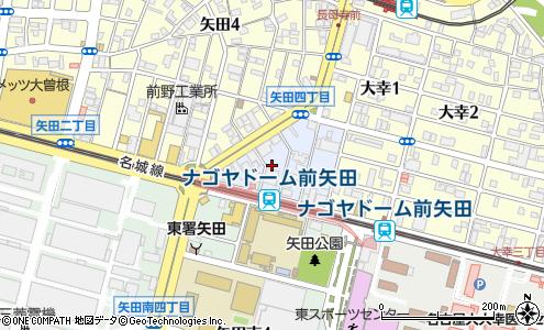 名古屋 ドーム