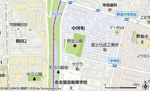 野並公園(名古屋市/公園・緑地)の住所・地図|マピオン電話帳
