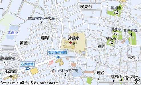 小学校 かたは 片島小学校WEBサイト|福岡県飯塚市