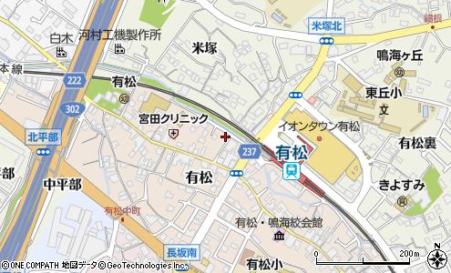 居酒屋あつし(名古屋市/居酒屋・バー・スナック)の電話番号・住所 ...