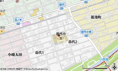 おしえて ダイヤル トワイライト 名古屋