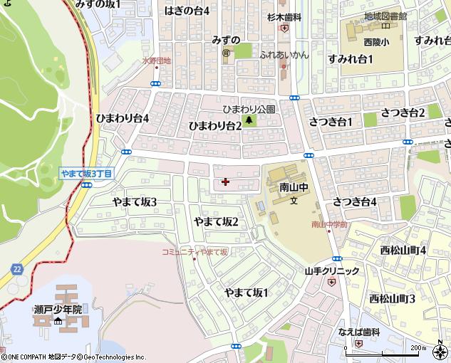 昭彦 関谷