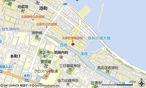 新湊古新町郵便局 ATM(射水市/郵便局・日本郵便)の電話番号・住所 ...