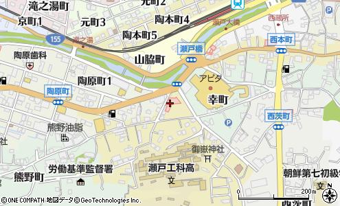 医療法人宏和会 あさいクリニック訪問リハビリテーション事業所 瀬戸