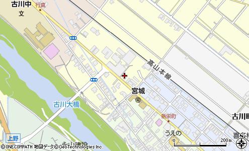 有限会社吉城環境管理センター(飛騨市/清掃・廃棄物処理業)の電話 ...