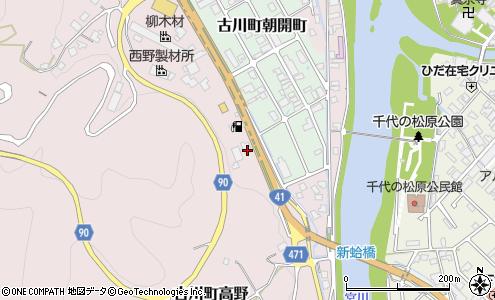 有限会社吉城自動車(飛騨市/車修理・自動車整備)の電話番号・住所 ...