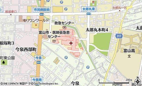病院 富山 市民 富山市立富山市民病院の専門医・人員の体制
