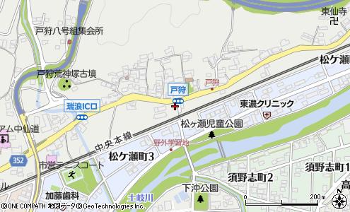 日本 キャタピラー 合同 会社