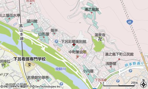 湯 快 リゾート 下呂 温泉 下呂 彩 朝 楽 別館