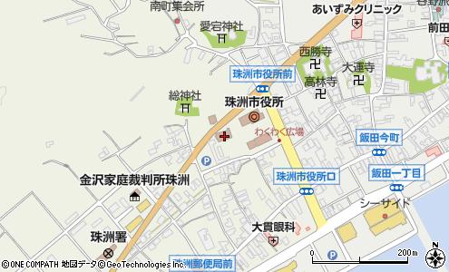 能越ケーブルネット株式会社 珠洲放送センター(珠洲市/テレビ局 ...
