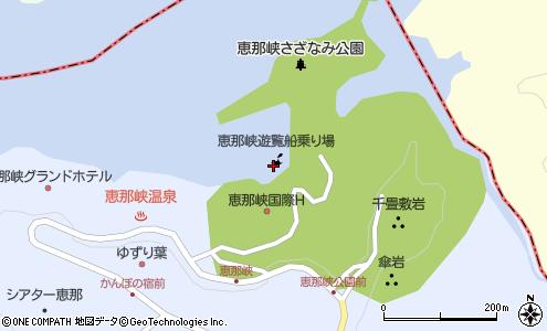 船 恵那峡 遊覧 恵那峡