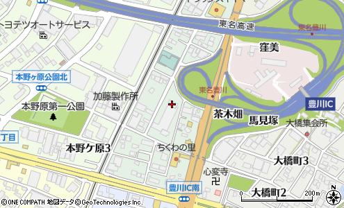 佐川 急便 一宮 営業 所