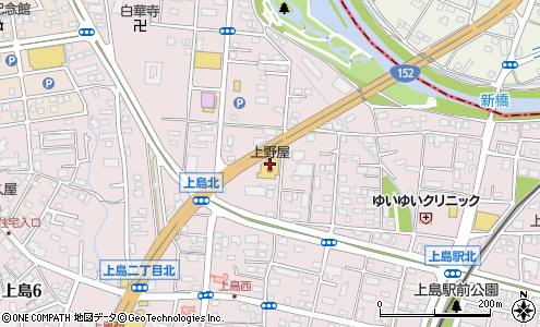 屋 家具 上野