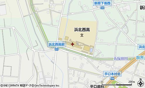 浜北西高校(浜松市/高校)の電話番号・住所・地図|マピオン電話帳