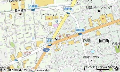 メガ ワールド 浜松