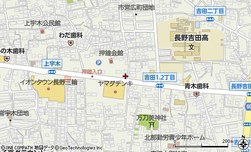 sbc 長野