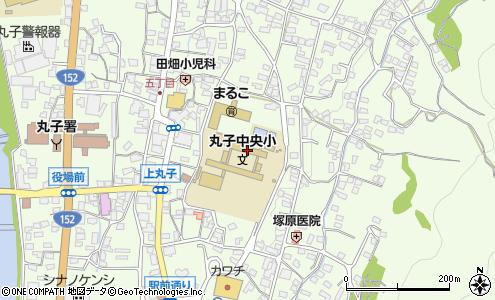 上田市立 丸子中央小学校(上田市/小学校)の電話番号・住所・地図 ...