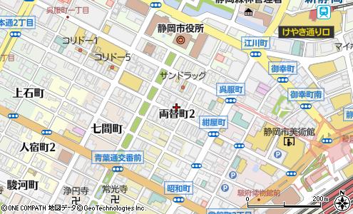 静岡市 個室