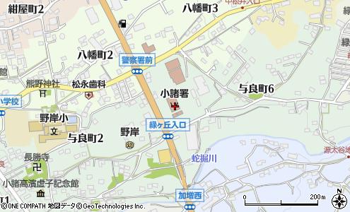 連合 佐久 広域