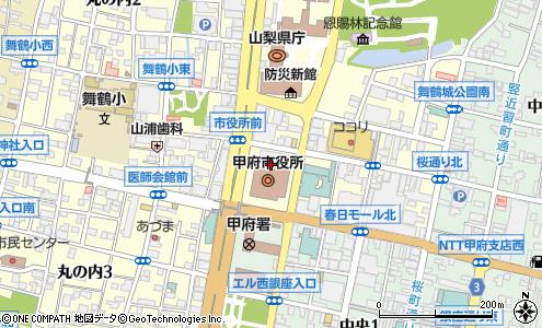 甲府 駅 リニア