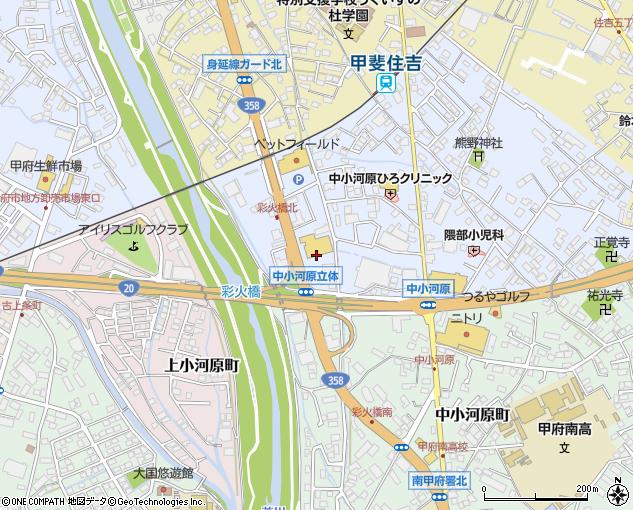 甲府 南 アサヒ 店 ニュー