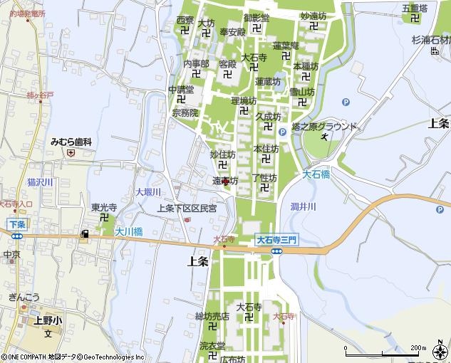 遠寿坊(富士宮市/神社・寺院・仏閣)の住所・地図|マピオン電話帳