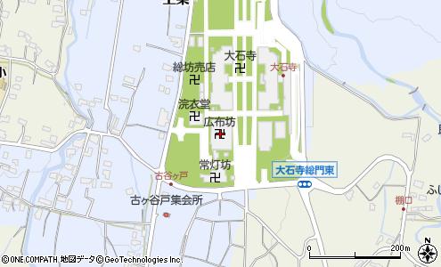 広布坊(富士宮市/神社・寺院・仏閣)の住所・地図|マピオン電話帳