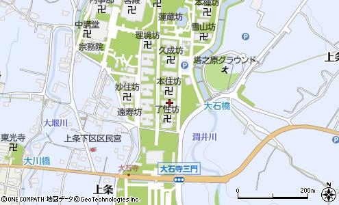 本境坊(富士宮市/その他施設)の住所・地図 マピオン電話帳