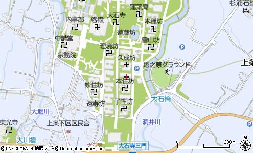 蓮東坊(富士宮市/神社・寺院・仏閣)の住所・地図|マピオン電話帳