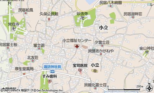 町 役場 河口湖 富士
