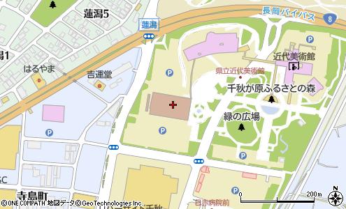 ハイブ長岡(長岡市/イベント会場)の電話番号・住所・地図|マピオン ...