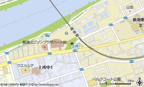 上所島公園(新潟市/公園・緑地)の住所・地図|マピオン電話帳
