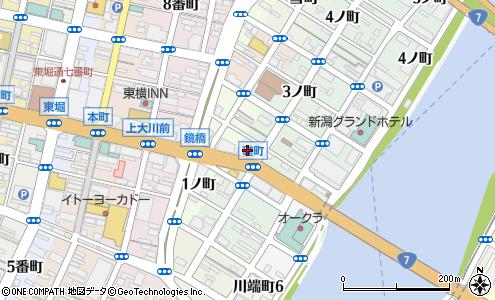 株式 会社 リース 富士通