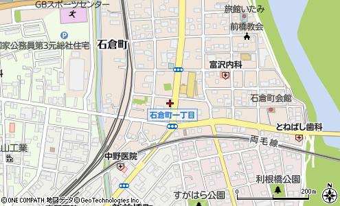部落解放群馬県企業連合会(前橋...