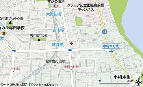 購入 ゼンリン 地図