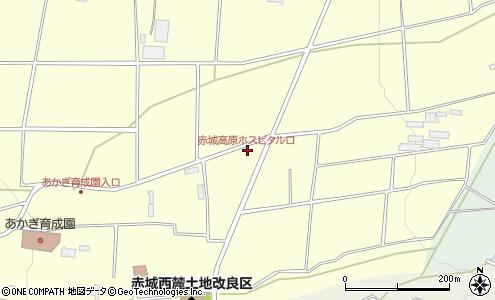 高原 ホスピタル 赤城