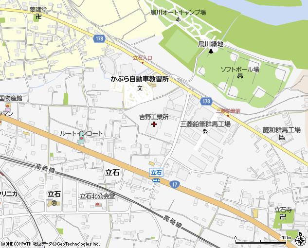 吉野 工業 所 株式会社吉野工業所の年収・給与(給料)・ボーナス(賞与)|エン
