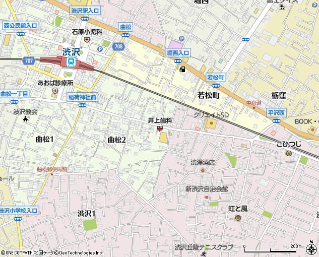 ヤオマサ 渋沢