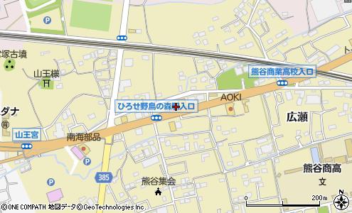 ホンダ カーズ 埼玉 北