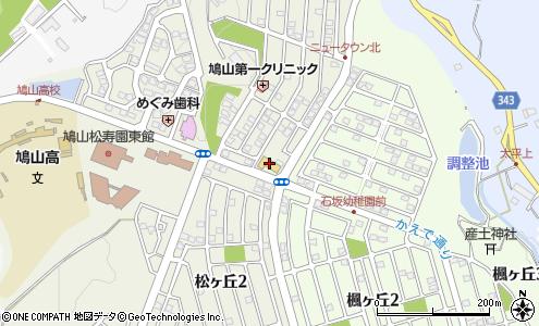 屋 酒店 田島