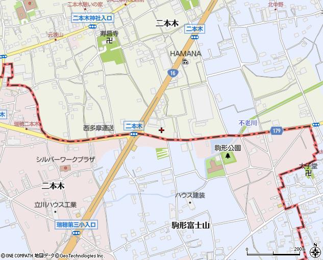 旭コンクリート工業株式会社 関東工場(深谷市/窯 …