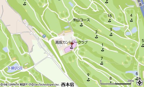 クラブ 高坂 カントリー