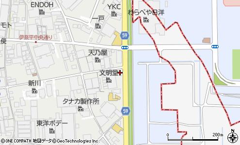 堂 武蔵 村山 文明