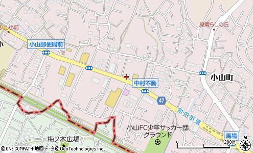 リアン 町田