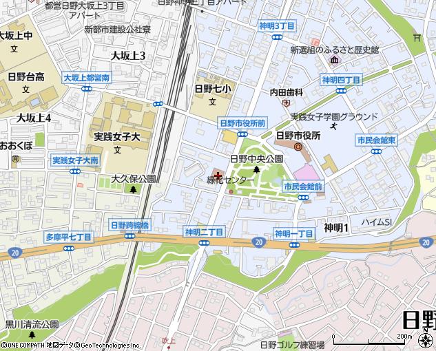 東京消防庁日野消防署